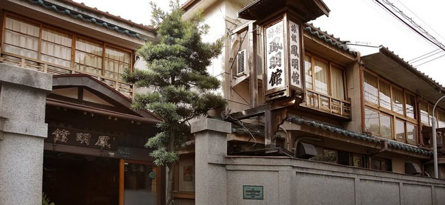Ryokan oases in the city