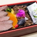 Tokyo Station's best bento boxes