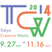 61 things to do at Tokyo Creative Weeks