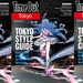 Get the autumn issue of Time Out Tokyo magazine