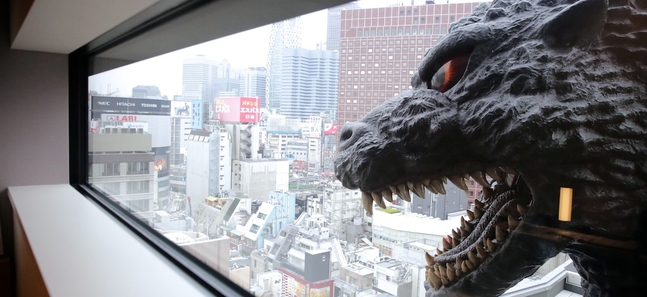 Photo of the day: Godzilla in Shinjuku