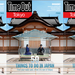 Get the summer 2015 issue of Time Out Tokyo mag