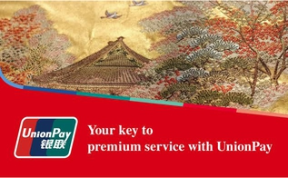 Discover more of Japan with UnionPay